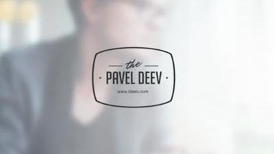Павел Деев -