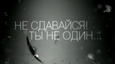 Павел Деев - Не сдавайся