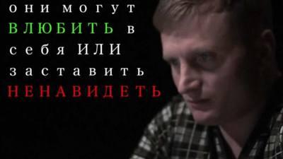 Телекомпания ОТВ, проект ОТВет - заставка