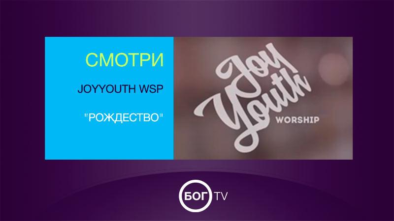 JoyYouth WSP -