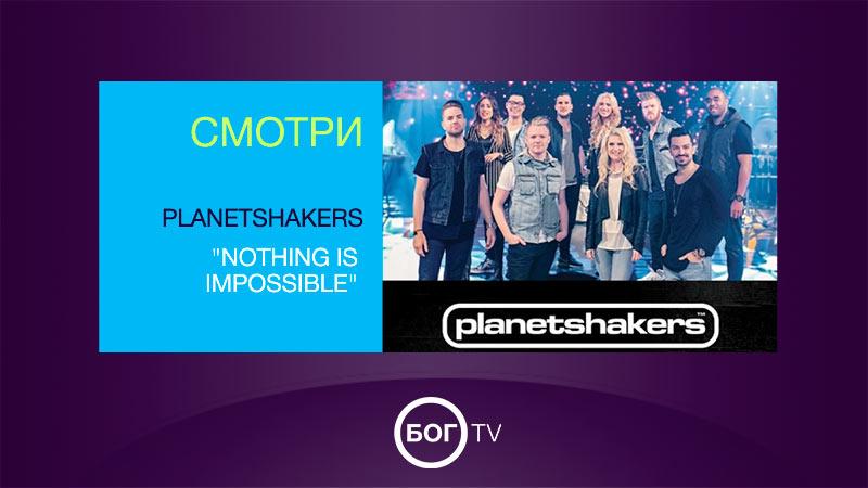 Planetshakers -