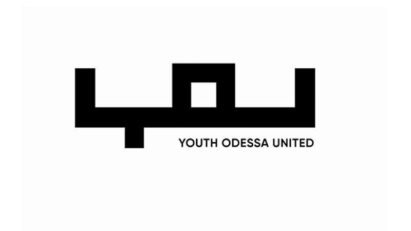 Конференция YOU (Youth Odessa United)